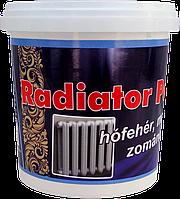 Краска для радиаторов отопления Дывоцвит белая, 0,6кг.