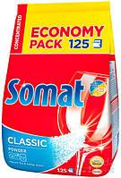 Порошок для мытья посуды в посудомоечной машине Somat, 2500 г