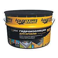 """Мастика кровельная и гидроизоляционная битумно-резиновая холодная ТМ""""AquaMast"""" - 10,0 кг."""