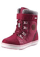 Зимние ботинки для девочки Reimatec Freddo 569320-3920. Размеры 28 -35.