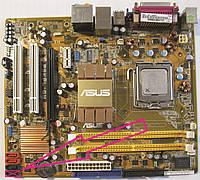 Уценка !!! Asus P5KPL-CM (s775, Intel G31, PCI-Ex16) читать описание