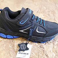 Детские кроссовки для мальчика Bona