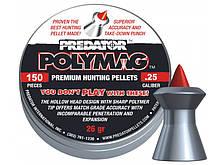 Пули JSB Predator Polymag 6,35 мм 1,645 гр (150шт)