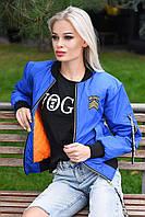 Женская демисезонная куртка с принтом