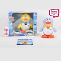 """Детская интерактивная игрушка Joy Toy """"Пингвиненок Вилли"""" (2052RU)"""