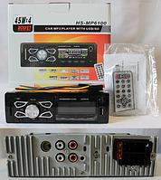 Автомагнитола USB MP3 HS-MP6100