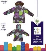 Зимнее пальто c цветочным принтом Joiks G-716