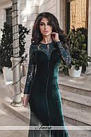 Коктельное женское платье велюр с гепюром