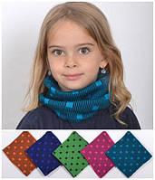 Детский шарф хомут.