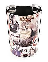 """Подставка 2 шт. для хранения газет и зонтов """"Лондон"""" 28 см и 27 см"""