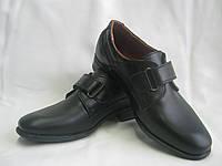 Модельные кожаные туфли на мальчика