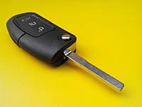 Заготовка выкидного ключа Ford 3 кнопки 86#