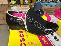 Детские туфли для девочек  CSCK.S оптом Размеры 31-36