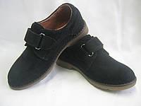 Туфли замшевые на мальчика для школы и сада.