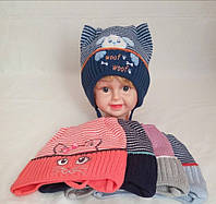 Шапка детска для мальчика и девочки р 46-48 зима оптом
