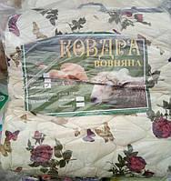 Теплое зимнее одеяло овчина полуторное