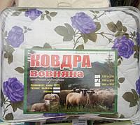 Зимнее шерстяное одеяло овчина двухспальное