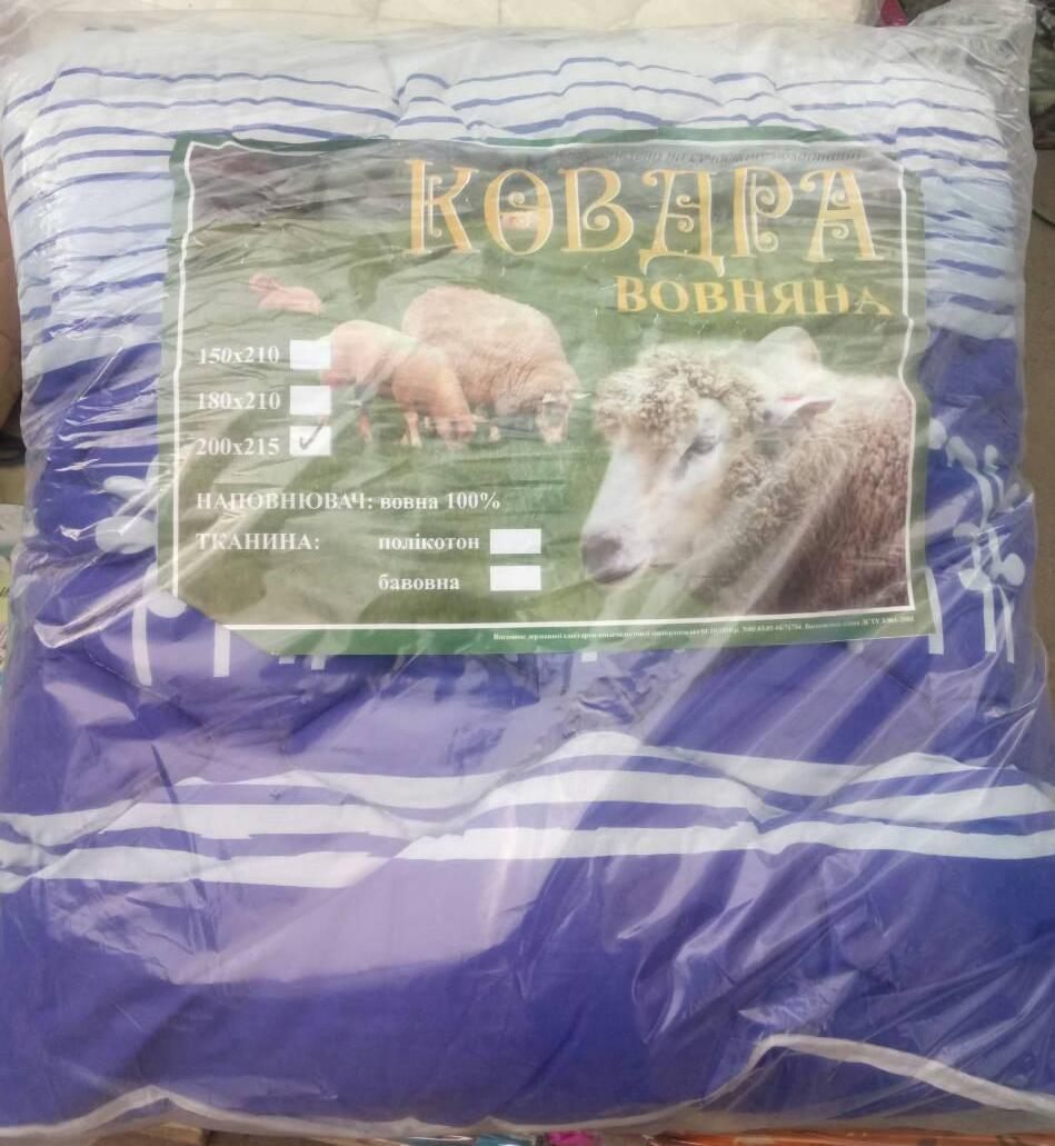 Зимнее одеяло овчина полуторное