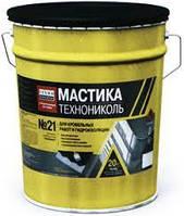 """Мастика битумная ТМ """"Технониколь"""" Техномаст № 21  - 20,0 кг."""