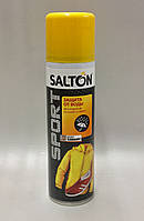 Salton Sport Защита от воды для гладкой кожи, замши, нубука и ткани 250 мл