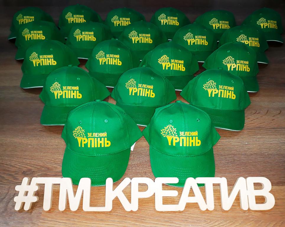 """Кепки с логотипом """"Зеленый Ирпень"""""""