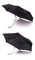 Мини - зонтик