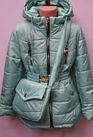 Куртка для девочки на осень в комплекте с сумкой №46