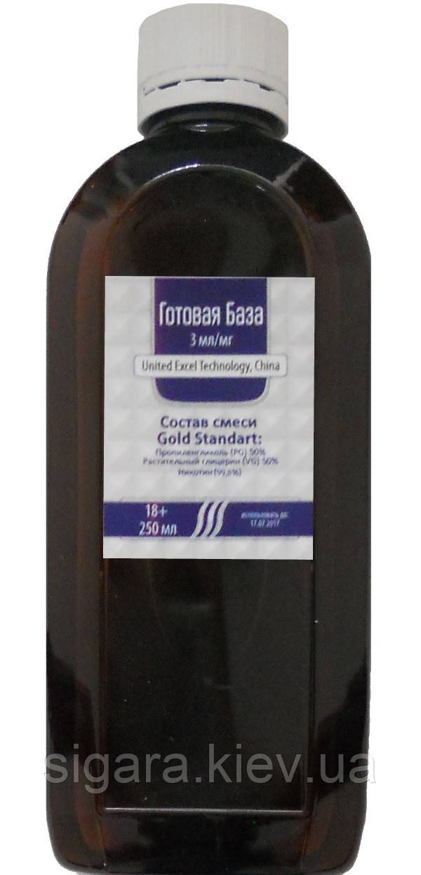 База Gold Standart (3 мг) - 250 мл