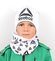 Трикотажний комплект Reebok шапка+хомут