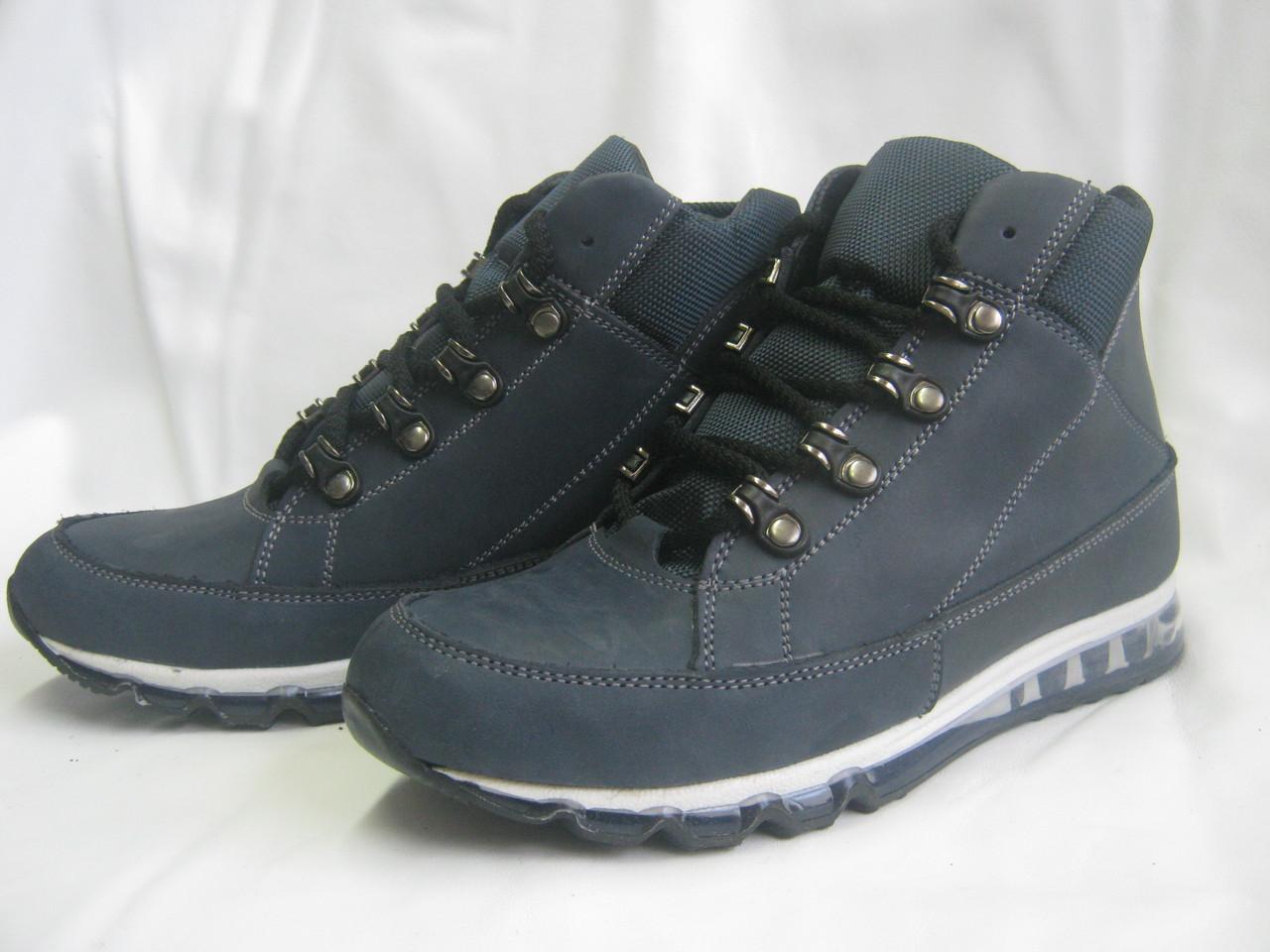 fa92f0d95 Подростковые зимние ботинки из натуральной кожи: продажа, цена в ...