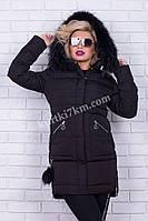 Женская зимняя куртка Damader №1705