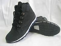Подростковые зимние ботинки из натуральной кожи