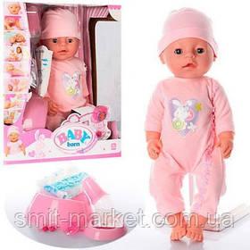 Кукла Baby Born 3