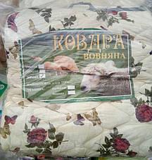 Зимнее одеяло овчина полуторное, фото 2