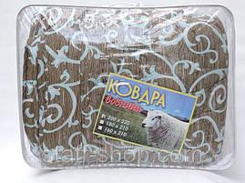 Красивое одеяло овчина полуторное, фото 3