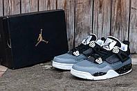 Мужские кроссовки Nike Air Jordan 4 (Найк Аир Джордан) черно-серые