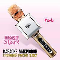 Караоке Микрофон с очисткой песен от голоса! EverStar i8 (Розовый) Беспроводной / Bluetooth + FM (PINK GOLD)