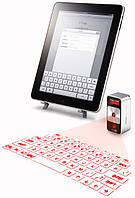 Лазерная клавиатура Celluon Magic Cube Laser Virtual Keyboard Bluetooth for iPad & iPhone and most laptops