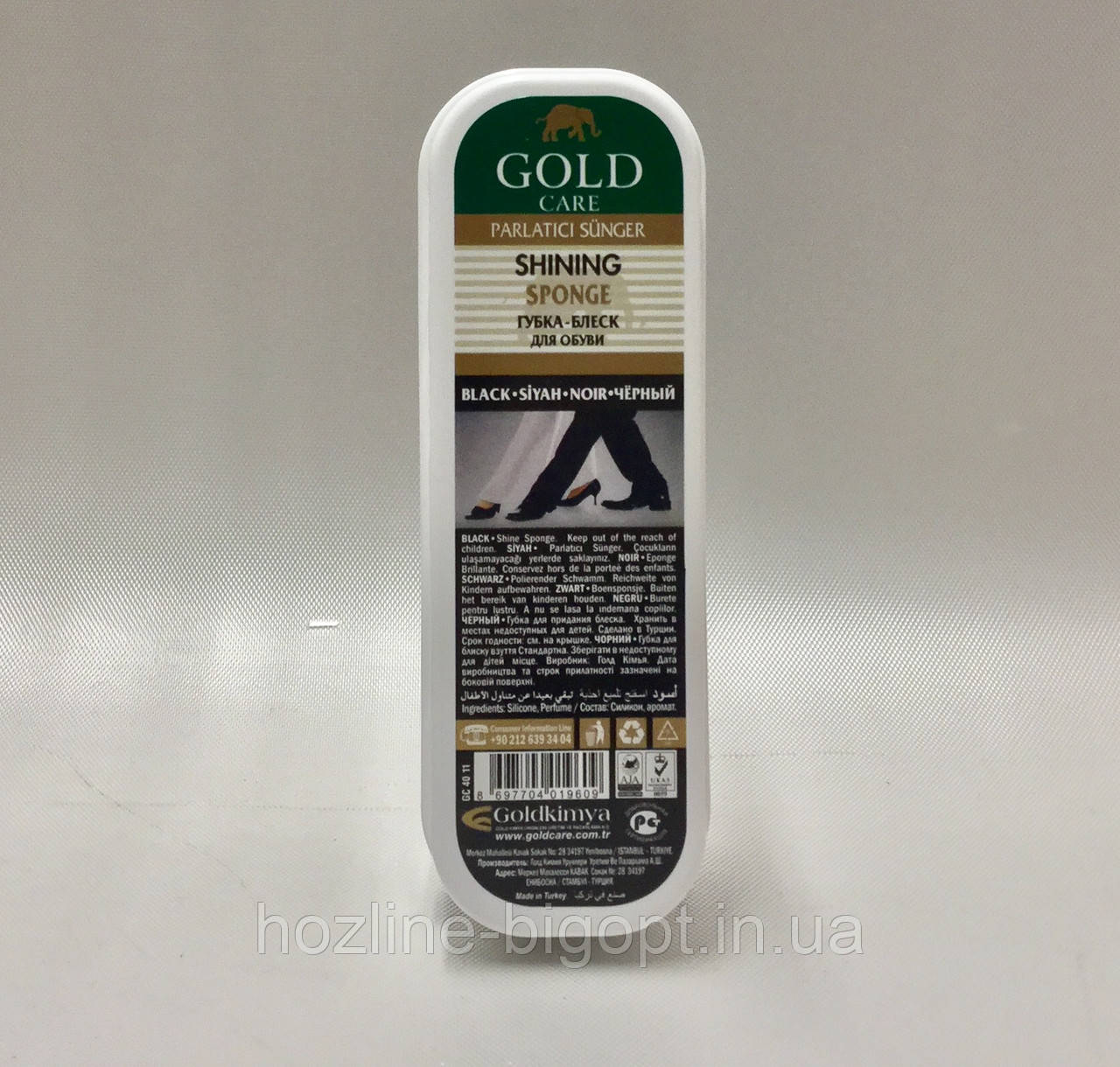 Gold Care Губка для обуви Стандарт ЧЕРНАЯ
