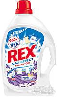 Гель для стирки Rex с ароматом Лаванды и Пачули, 2,64 л, 40 циклов стирки (9000101018028)
