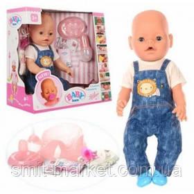 Кукла Baby Born 4