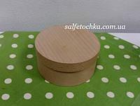 Круглая коробка шпон (120*60мм.)