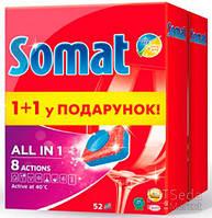 Таблетки для посудомоечной машины Somat Все в 1, 1040 г (9000101044478)