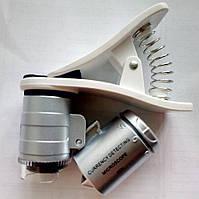 Микроскоп с клипсой лупа мікроскоп увеличительное стекло