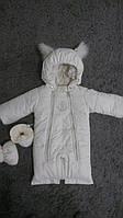 Детские зимние комбинезоны на овчине