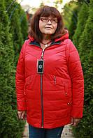 Куртка женская K&L осенняя модная ботал цвет Красный