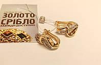 Золотые серёжки, вес 4.72 грамм. Золотые украшения из ломбардов.