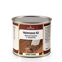 Цветная полиэфирная шпатлевка 0,750кг Holmassse K2 Borma Wachs (Италия)