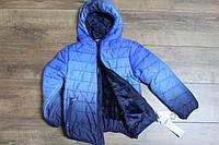 Теплая куртка на синтепоне ( подкладка- мех ). 4- 12 лет.