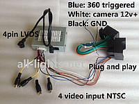 Адаптер камеры заднего вида для Mercedes-Benz 2009-2014